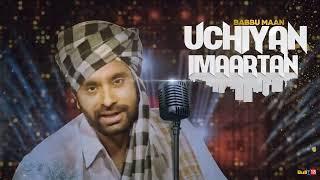 Babbu Maan - Uchiyan Imaartan | Full Audio Song | Latest Punjabi Songs Collections