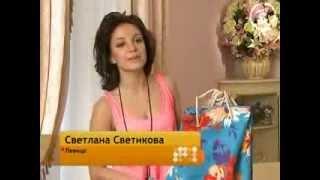 getlinkyoutube.com-020 - Ольга Никишичева. Сумка своими руками