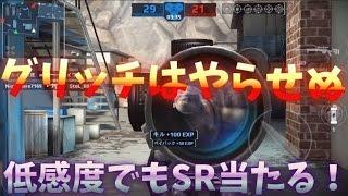 getlinkyoutube.com-MC5モダンコンバット5実況プレイ【テンションMAXで逝く!】part621 低感度スナイパーおる?