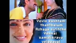 Love Amma WhatsApp status Tamil video