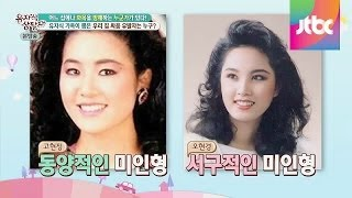 "getlinkyoutube.com-오현경, ""고현정 이길 수 있었던 이유는 무대발?!""  유자식 상팔자 53회"