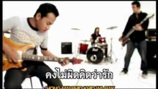 getlinkyoutube.com-เดาใจ - ลาบานูน (LABANOON)