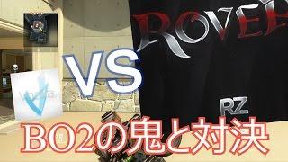 getlinkyoutube.com-【BO2実況】キルレース  vs Rov Rz