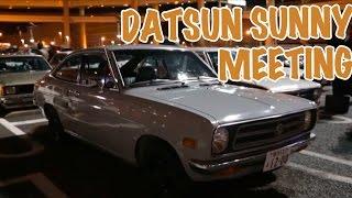 getlinkyoutube.com-サニトラ・サニー 2015.3.2 DATSUN Meet DAIKOKU サニーの日 大黒パーキング