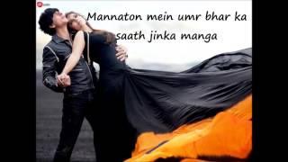 Daayere - Dilwale | Full Song with LYRICS | Shahrukh Khan | Kajol | Varun Dhawan | Kriti Sanon