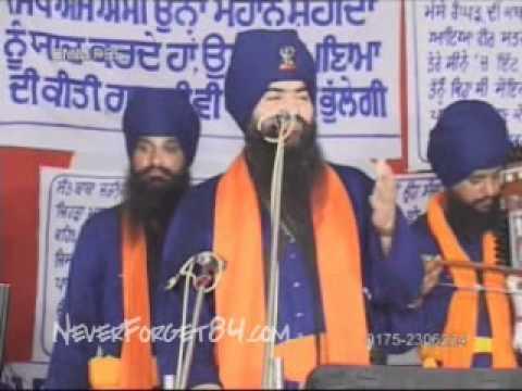 Tarsem Singh Moranwali Dhadi Jatha -2hLigL5IY8I