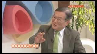 getlinkyoutube.com-未来ビジョン075『森本敏、軍事産業・戦闘機について語る』2011 9 17
