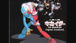 getlinkyoutube.com-Android Kikaider: The Animation OST - 22 - Destiny (featuring Yui Horie)