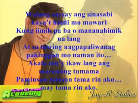 may tama rin ako Jr Siaboc with lyrics