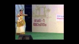 getlinkyoutube.com-School Kalolsavam 2015 Mohiniyattam - Chest NO 103
