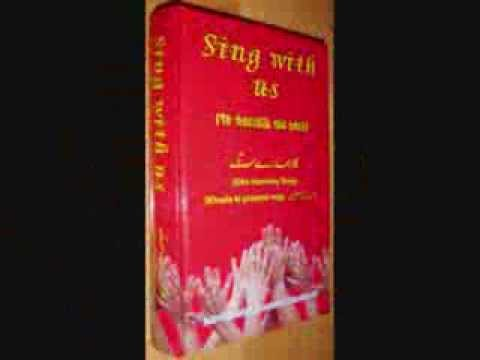 Sing With Us Urdu Christian Song book with Transliteration