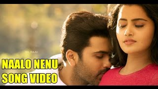 getlinkyoutube.com-Naalo Nenu Song Video || Shatamanam Bhavati Movie || Sharwanand, Anupama Parameswaran