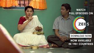 Chuk Bhul Dyavi Ghyavi - चूकभूल द्यावी घ्यावी - Episode 39 - March 24, 2017 - Best Scene - 1