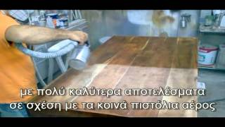 getlinkyoutube.com-Rigo TMR80 - Βαφή, φινίρισμα ξύλου, επίπλων