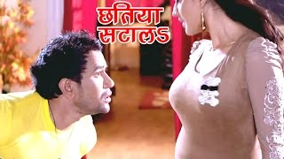 छतिया से छतिया सटालS - Diler - Nirahuaa & Akshra Singh - Bhojpuri Movie Hot Songs 2017 new