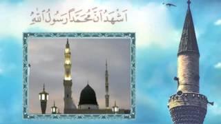 getlinkyoutube.com-Abdussamed Eşsiz Ezan Okuyuşu