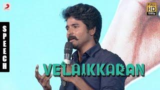 Velaikkaran Audio Launch - Sivakarthikeyan Speech