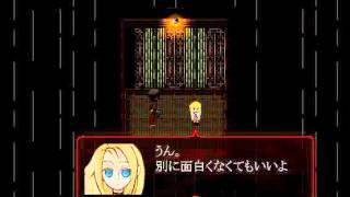 getlinkyoutube.com-【三話】さくまと殺戮の天使7最終回