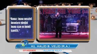 getlinkyoutube.com-Hz.Halid B. Velid R.A. Allah 'ın Kılıcı - Muhammed Emin Yıldırım Hoca HD