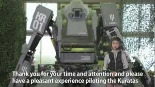 HOW TO RIDE KURATAS – Suidobashi heavy industry