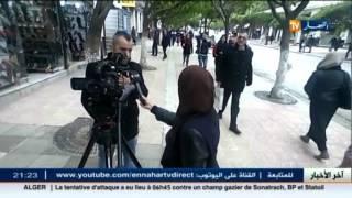 "getlinkyoutube.com-#حصريا جزائريون : لباس الفتيات "" 3D "" يثير الشباب"