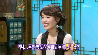 getlinkyoutube.com-The Guru Show, Ha Hee-ra, #07, 하희라 20080319