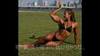 getlinkyoutube.com-必見   48歳女性ボディビルダー神田知子の筋肉!ここまでっ...マジ凄い。