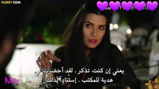 getlinkyoutube.com-Elif and omer scenes episode. 20 part 1