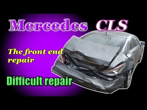 Mercedes CLS. The rear end repair. Ремонт задней части.