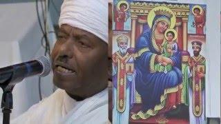 2008/2016 Ethiopian Christmas Celebration at DSKM Church