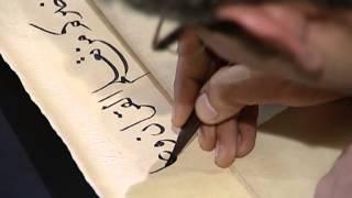 getlinkyoutube.com-04-ورشة خط النسخ للخطاط حسام مطر -الجزء الرابع والاخير