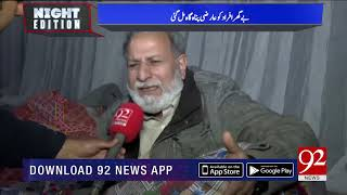 What is the criteria for Lahore shelter home: Answered by Faheem Ameen | 25 Nov 2018 | 92NewsHD