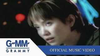 getlinkyoutube.com-ฉันเลว - แอม เสาวลักษณ์【OFFICIAL MV】