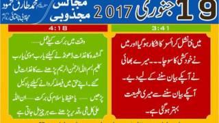 getlinkyoutube.com-19 January 2017 Majalis Majzoobi Hakeem Tariq Mehmood