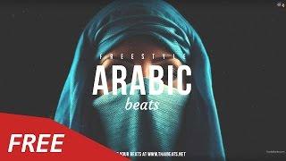 getlinkyoutube.com-🔥 Oriental Arabic Rap Beat Hip Hop Instrumentals 2017 - MC Killah