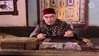 getlinkyoutube.com-مسلسل باب الحارة الجزء 2 الثاني الحلقة 1 الاولى │ Bab Al Hara season 2