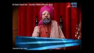 getlinkyoutube.com-Bhajna Amli urf Gurdev Dhillon