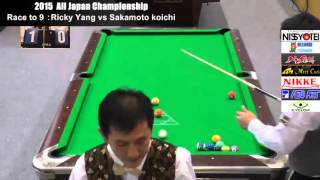 getlinkyoutube.com-2015 All Japan:Ricky Yang vs Sakamoto Koichi