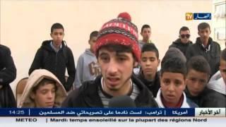 getlinkyoutube.com-الاخبار المحلية : أخبار الجزائر العميقة ليوم الأثنين 04 جانفي 2016