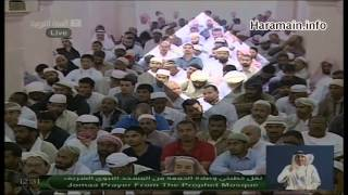 getlinkyoutube.com-Sun Beam| To Clarify Strange Thing in Masjid Nabawi 14-12-12