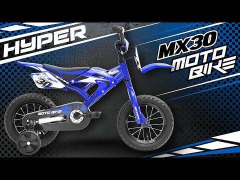 Hyper Bikes Hyper Bike MX30 - Assorted*