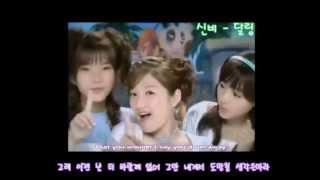 getlinkyoutube.com-[Old K-POP] Shinvi - Darling