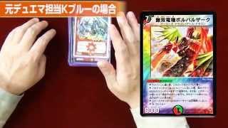 getlinkyoutube.com-カードゲームの思い出池っち店長とデュエマ編