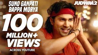 Suno Ganpati Bappa Morya Full Song | Judwaa 2 | Varun Dhawan | Jacqueline | Taapsee | Sajid-Wajid