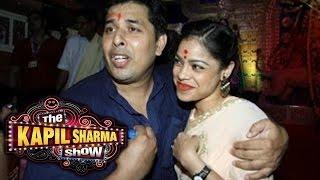 Kapil Sharma's On-Screen Wife Sumona Chakravarti To Get Married Soon?