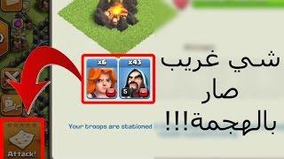 getlinkyoutube.com-#3تحدي اليوتيوبرز(احمد ضد راكان)كلاش اوف كلانس