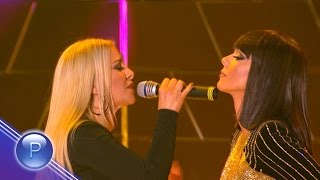 getlinkyoutube.com-GALENA & DESI SLAVA - V TVOITE OCHI / Галена и Деси Слава - В твоите очи, 2015