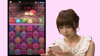 getlinkyoutube.com-麻里子姫はアプリがお好き♪ 「パズル&ドラゴンズ」の巻