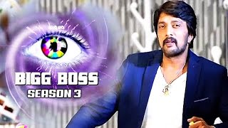 getlinkyoutube.com-Bigg Boss Kannada Season 3   Premiere On 25th October