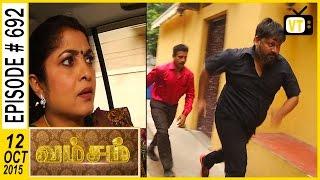 getlinkyoutube.com-Vamsam - Tamil Serial | Episode  692 | 12/10/2015